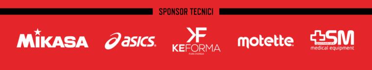 sponsor-sir-2016-17_2